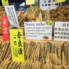 Nishi Market - Kyoto